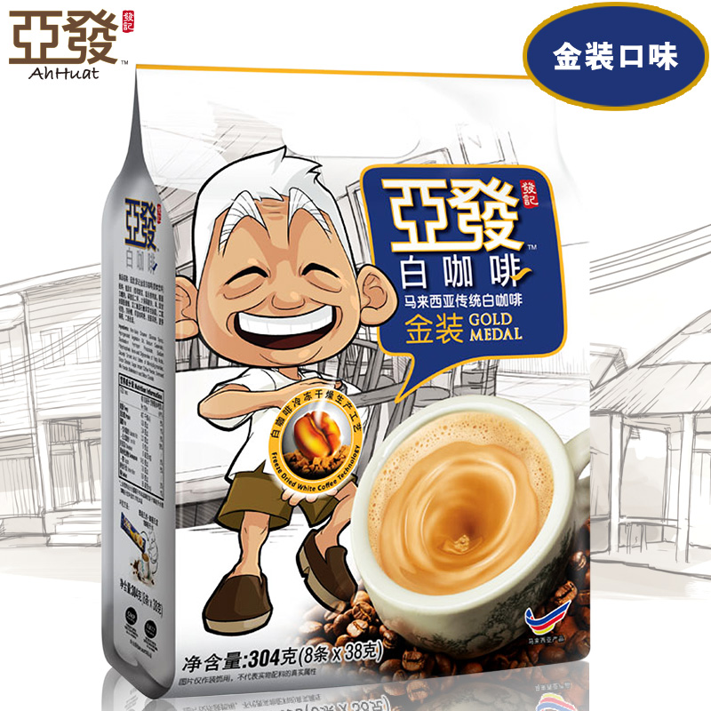 Asia Gold instant coffee white noodles loaded triple coffee Malaysia imported 304g free shipping