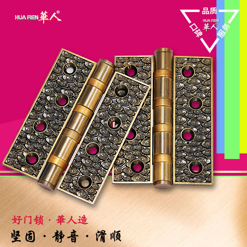 Chinese Chinese auspicious clouds hinge bearing mute door hinge hinge of a thick bronze<br><br>Aliexpress