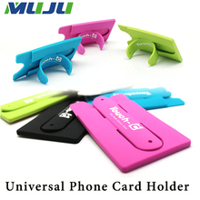 2000pcs/lot Silicone Pure Cellphone Universal Card Holder Phone Back Shell Sticker Support for Samsung HTC LG Apple Smartphones