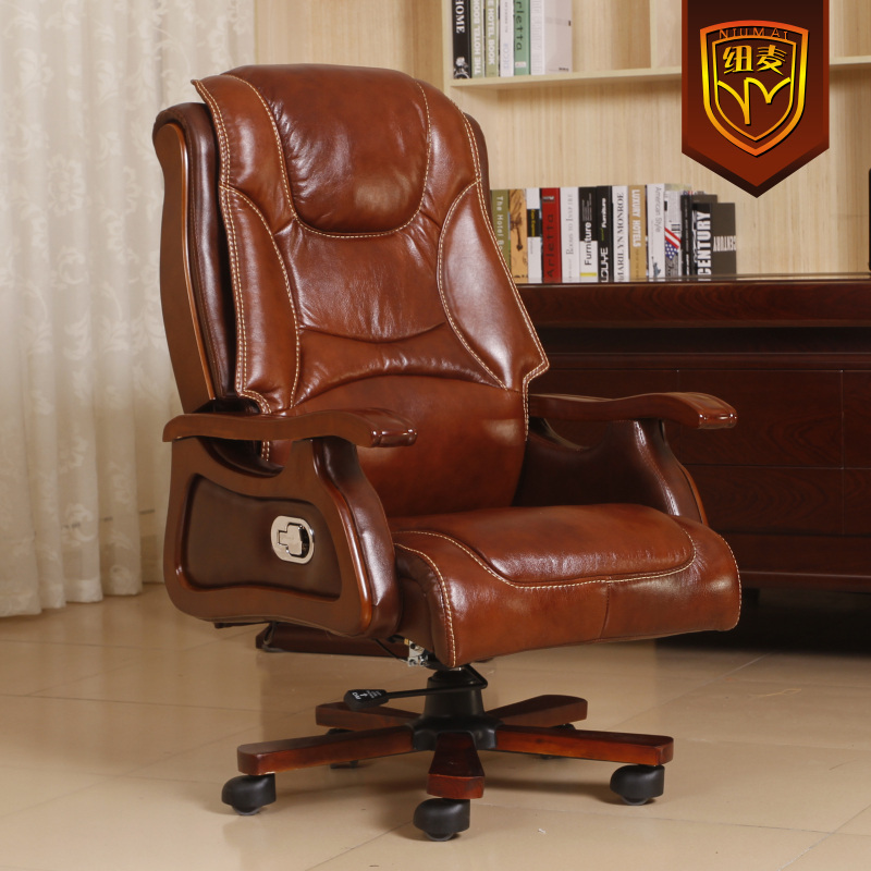 Niumai boss chair leather reclining massage chair lift for Home office chairs leather