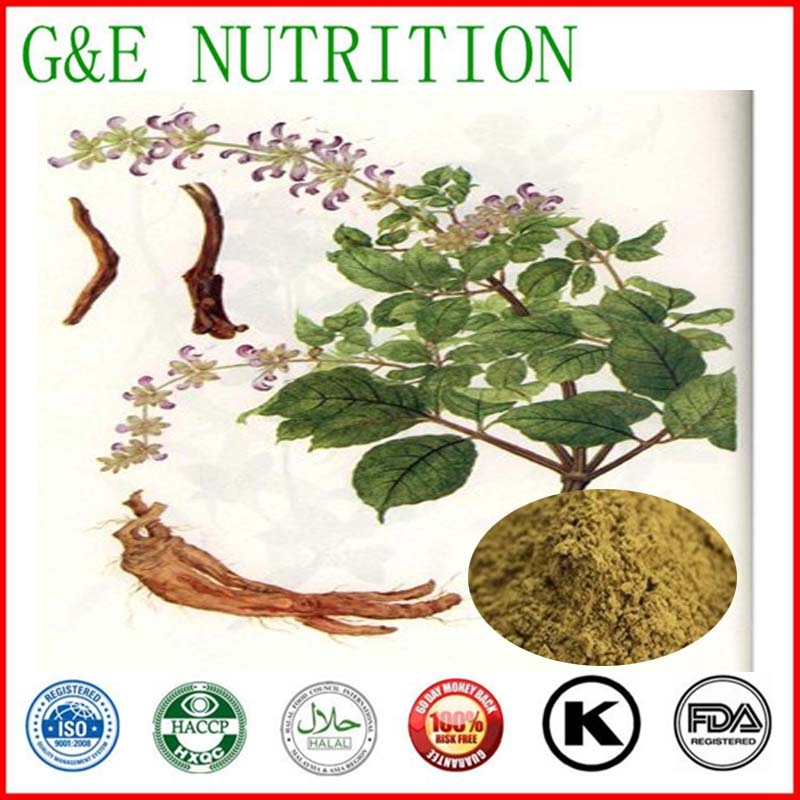 Organic 100% Pure Natural High Quality with Best Price 900g<br><br>Aliexpress