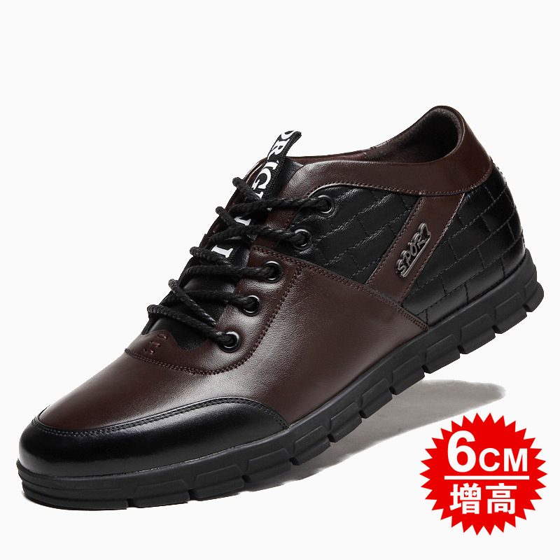 2016 spring men invisible shoes leather shoes casual shoes lace up shoes for men 6CM generation fachao<br><br>Aliexpress