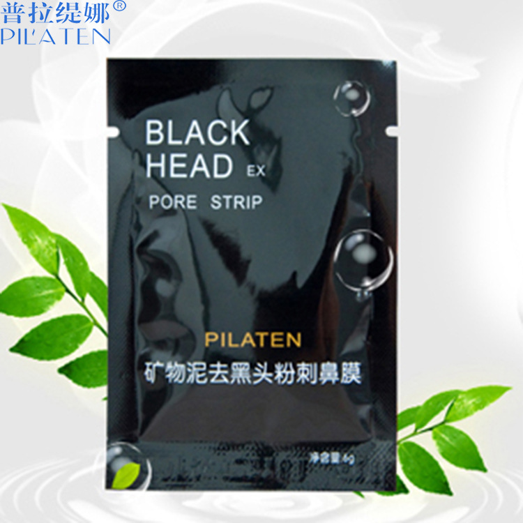black mask pilaten blackhead remover face mask lot set Tearing style Deep Cleansing purifying peel off Black head pore strips 6p<br><br>Aliexpress