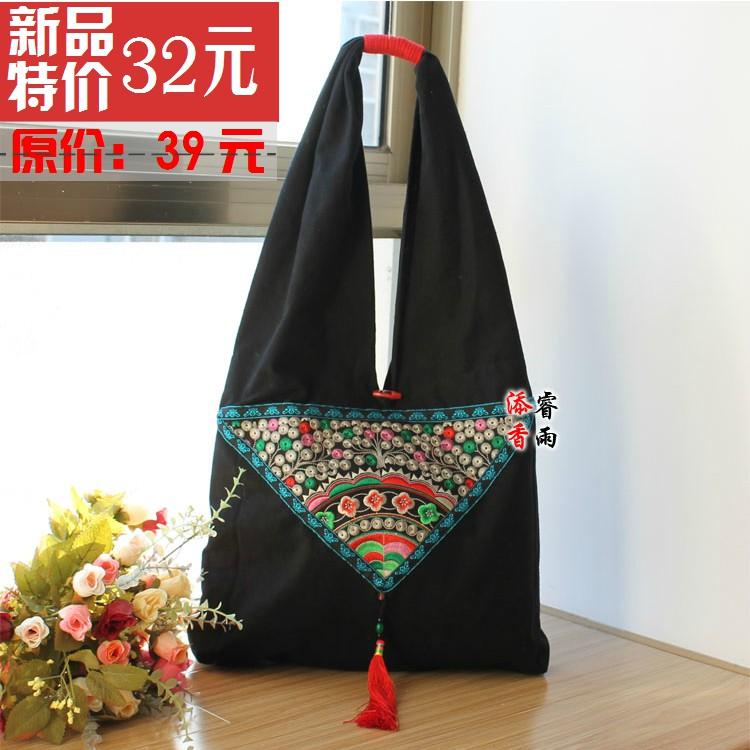 National trend bags personalized embroidered canvas bag tassel shoulder unique women's handbag  -  Folk style store
