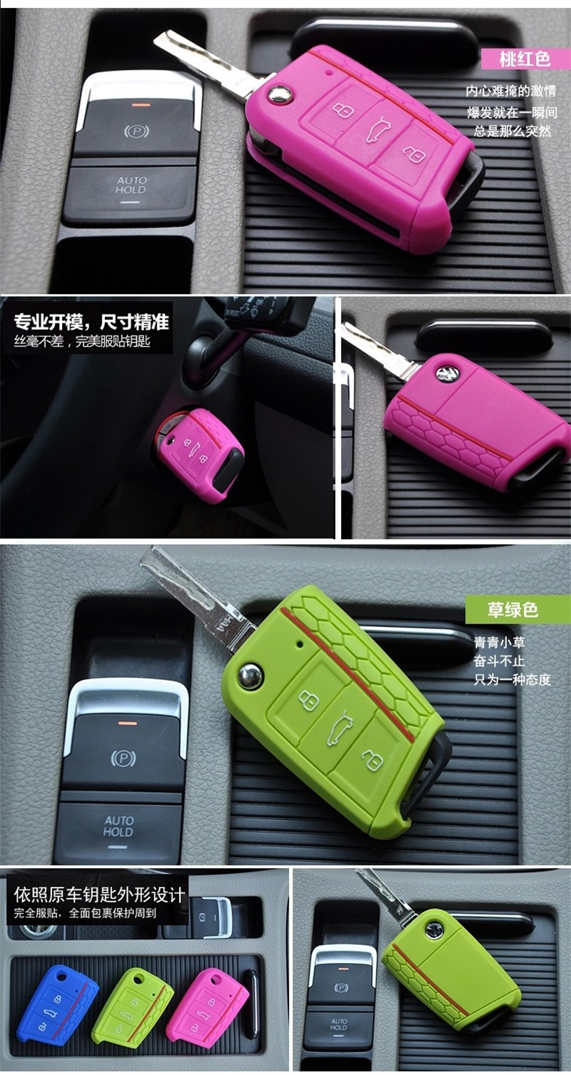 Car Accessories Key Case Key Bag Key Cover For Volkswagen VW Golf 7 mk7 Skoda Octavia A7 Silicone Key Portect Case1pc per set (5)
