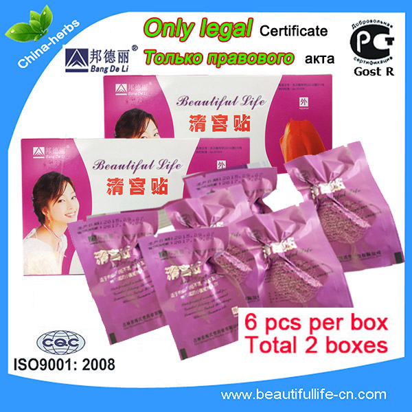 12pcs/2 boxes feminine hygiene beautiful life tampon bang de li clean point tampon vaginal tampons herbal yeast infection
