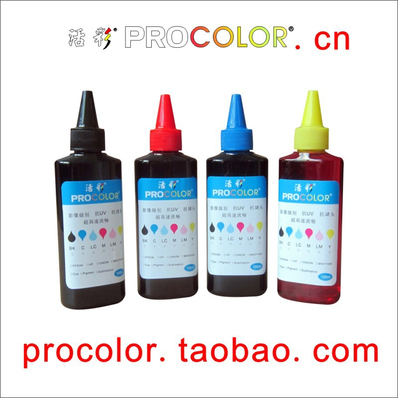 T1281-T1284 CISS ink Refill Dye ink special for EPSON Stylus S22/SX125/SX420W/SX425W/SX235W/SX130/SX435W Office BX305F/BX305FW