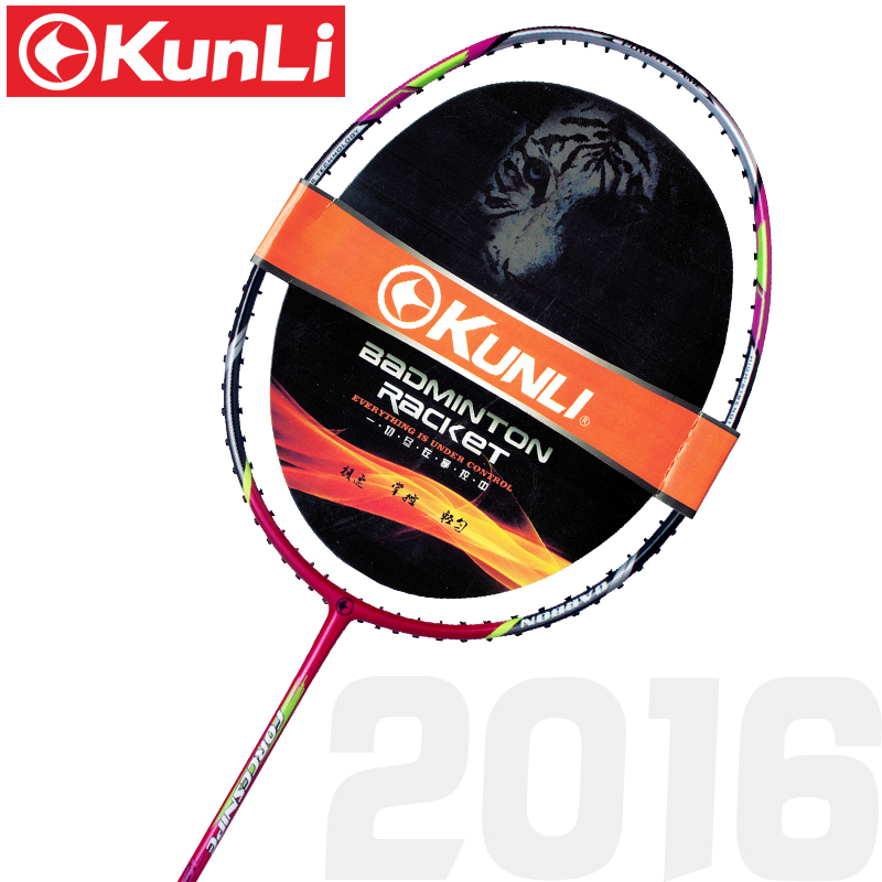 free shipping 100%original KUNLI badminton racket FORCE 79 full carbon professional TB NANO technology feather racket(China (Mainland))