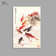 Large Wall Art Decoration Picture Traditional Chinese Calligraphy Painting Koi Fish Lotus Canvas Prints For Living Room No Frame(China (Mainland))