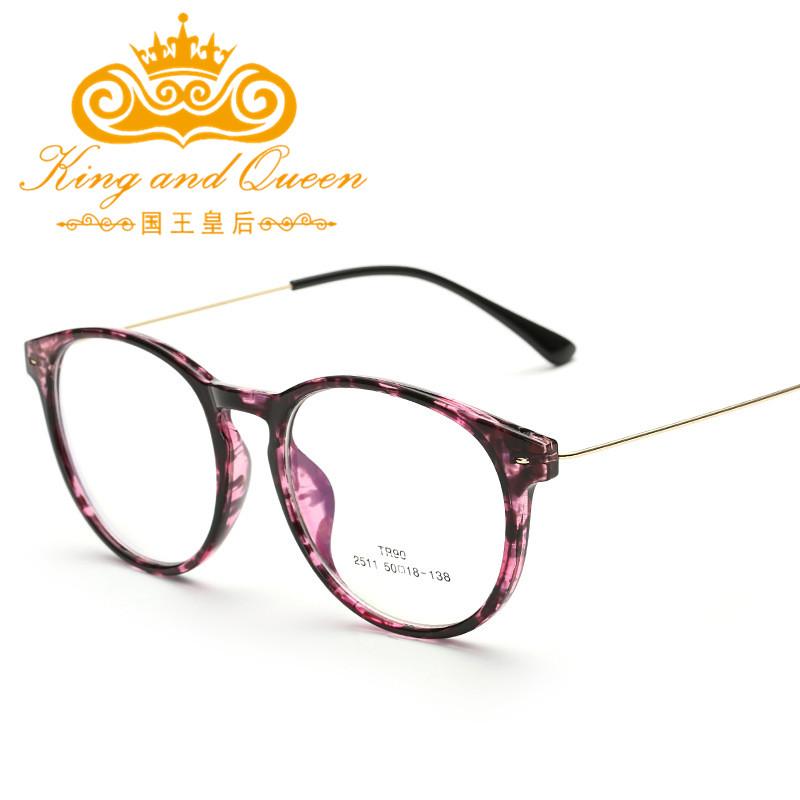 TR90 Slim Reading Glasses Gafas De Lectura Lentes Lectura Hombre Lunettes De Lecture Unisexe Gafas De Lectura De Los Hombres(China (Mainland))