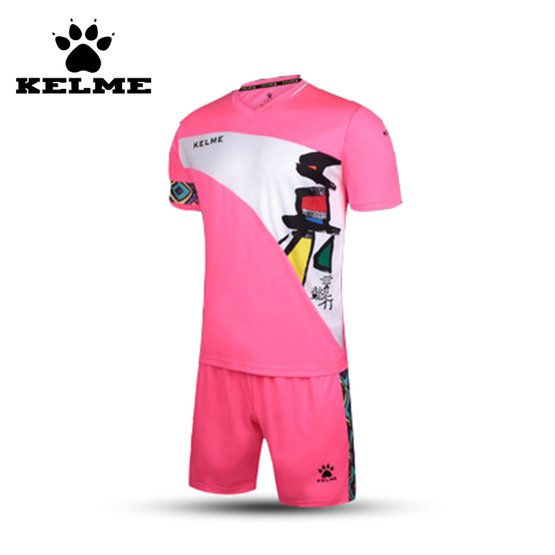 KELME Kids 2016 Soccer Jerseys Team Soccer Uniforms Kit Football Shirts China Equipaciones De Futbol 2016 Kids 28(China (Mainland))