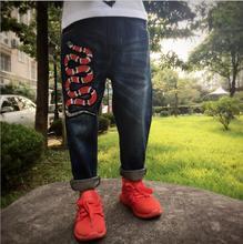 2017 новый бренд для детей джинсы для мальчиков и девочек змея emboridered шаблон дети мальчики джинсы леггинсы брюки(China (Mainland))