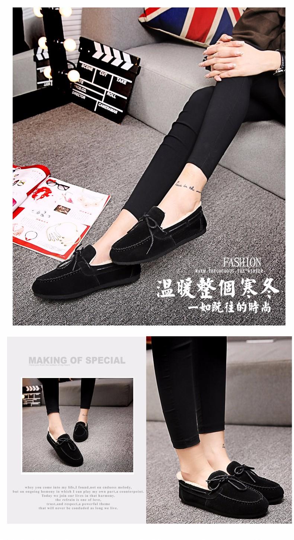 2016 Winter New Women Shoes Flat Plush Loafer Shoes Women Slip-on Doug Shoes