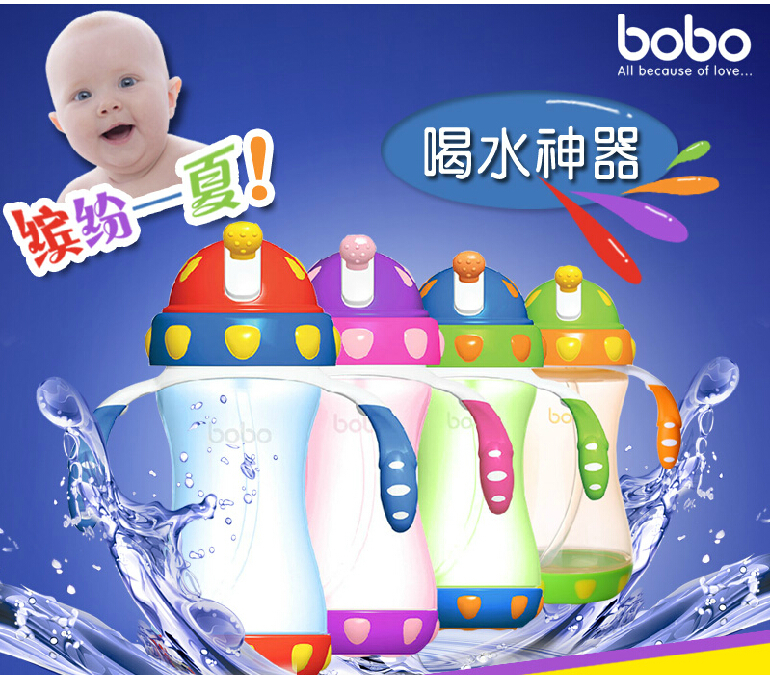Hot 380ml Cute Baby Kid Cup Handle Children Learn Drinking Straw Bottle Sippy Training Cup(China (Mainland))