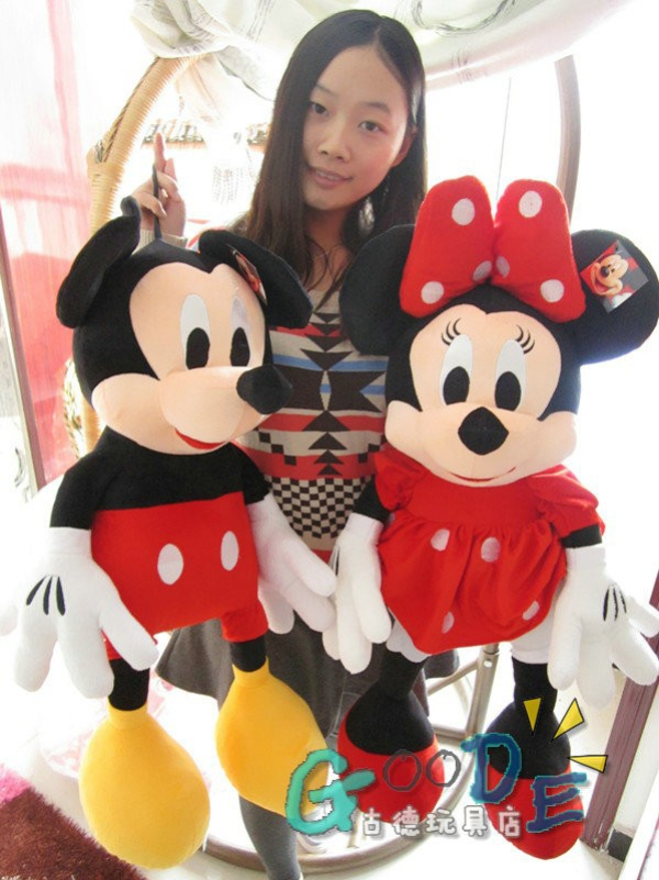 """Free Shipping 2pcs/Lot 50cm =20"""" Special Price Mickey Mouse Stuffed Animal Toys,Mickey Plush Toys For Kids gift(China (Mainland))"""