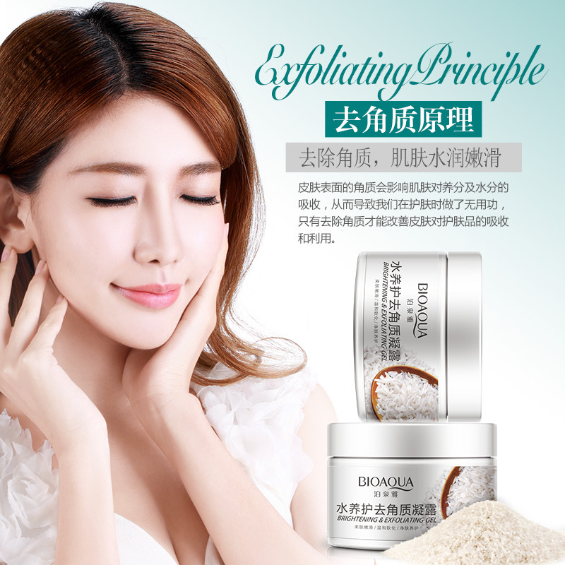 Any condensation water curing exfoliator deeply clean moisture to skin soft cutin