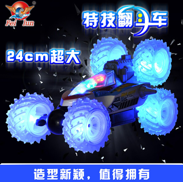 Free Ship RC Monster Truck Remote Control Toy Stunt Car Electric Dance Dump Car Drift Model Rolling Rotating Wheel Vehicle Motor(China (Mainland))