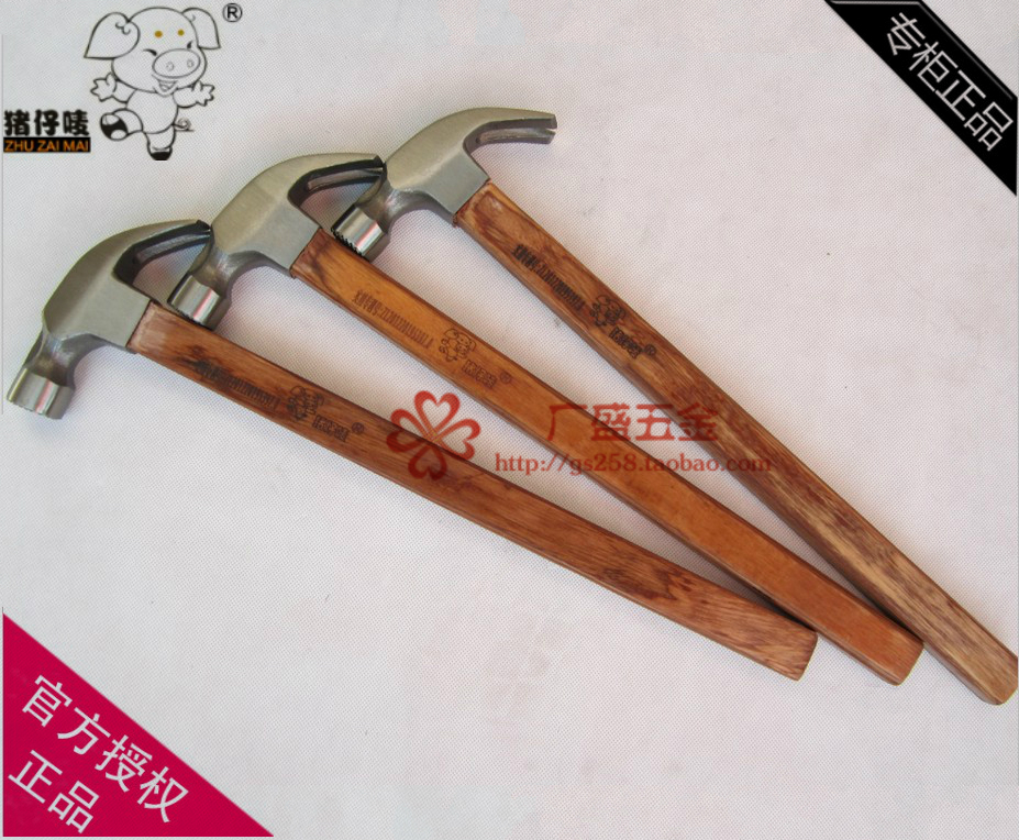 Mark piglets professional skid with magnetic claw hammer wood shaft square section round iron hammer claw hammer carpentry hamme(China (Mainland))
