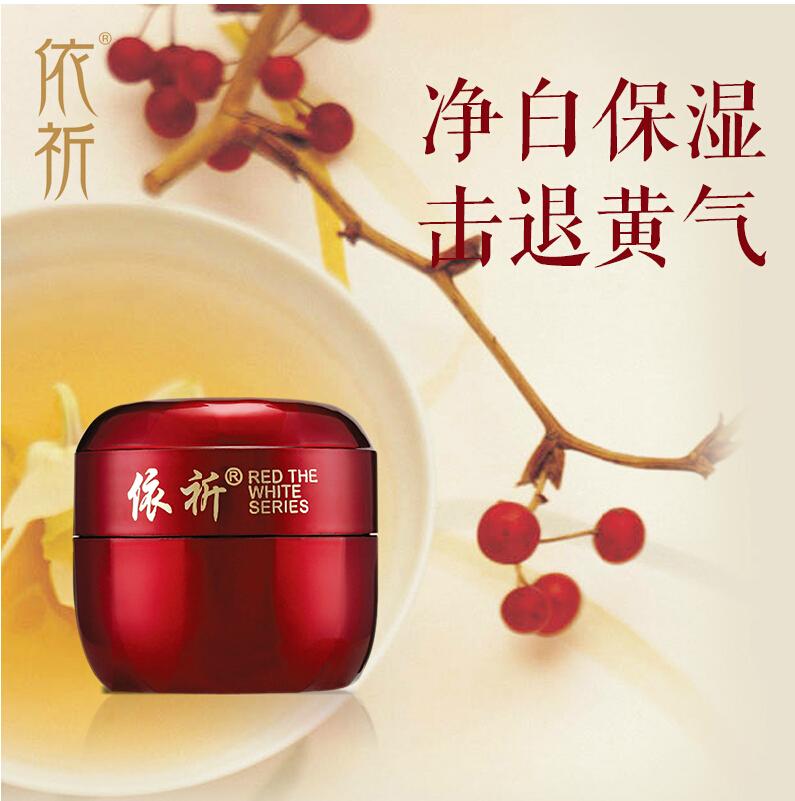 Original YIQI Face Cream, Moisturizing Whitening Anti-aging Anti wrinkle supple Day Cream Face Care Skin Care Cream 20g(China (Mainland))