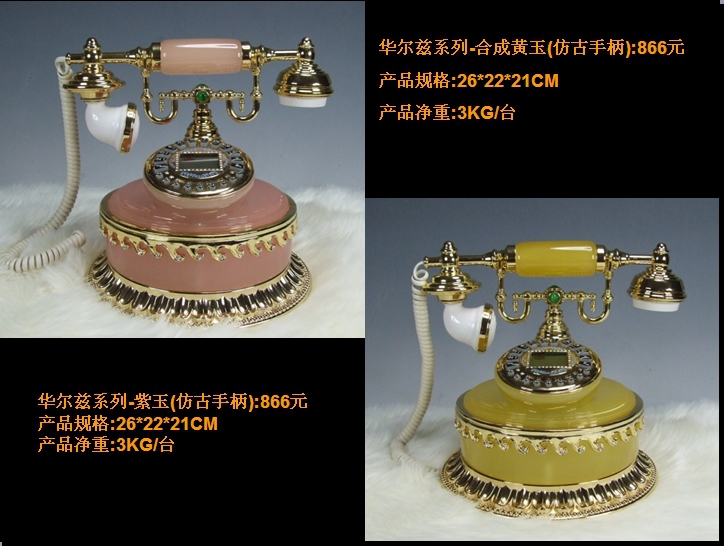 European telephone landline telephones circular fashion simple telephone antique telephone landline telephones