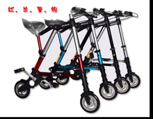 Top with version 10 inch folding bicycle can be folded 8 inch A-bike carrying portable minimum bike(China (Mainland))