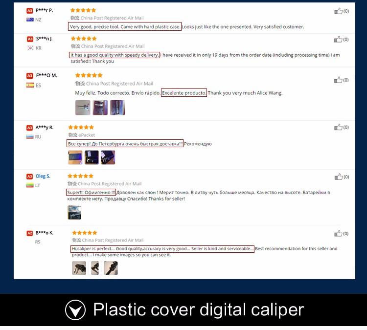 Купить Бесплатная доставка 150 мм из нержавеющей стали электронной цифровой штангенциркуль цифровой суппорт 150 мм paquimetro digital