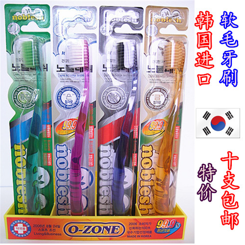 free shipping 1lot=12pcs O-zone nobles nano gold and silver polygonatum carbon toothbrush nobility crystal soft double wool(China (Mainland))