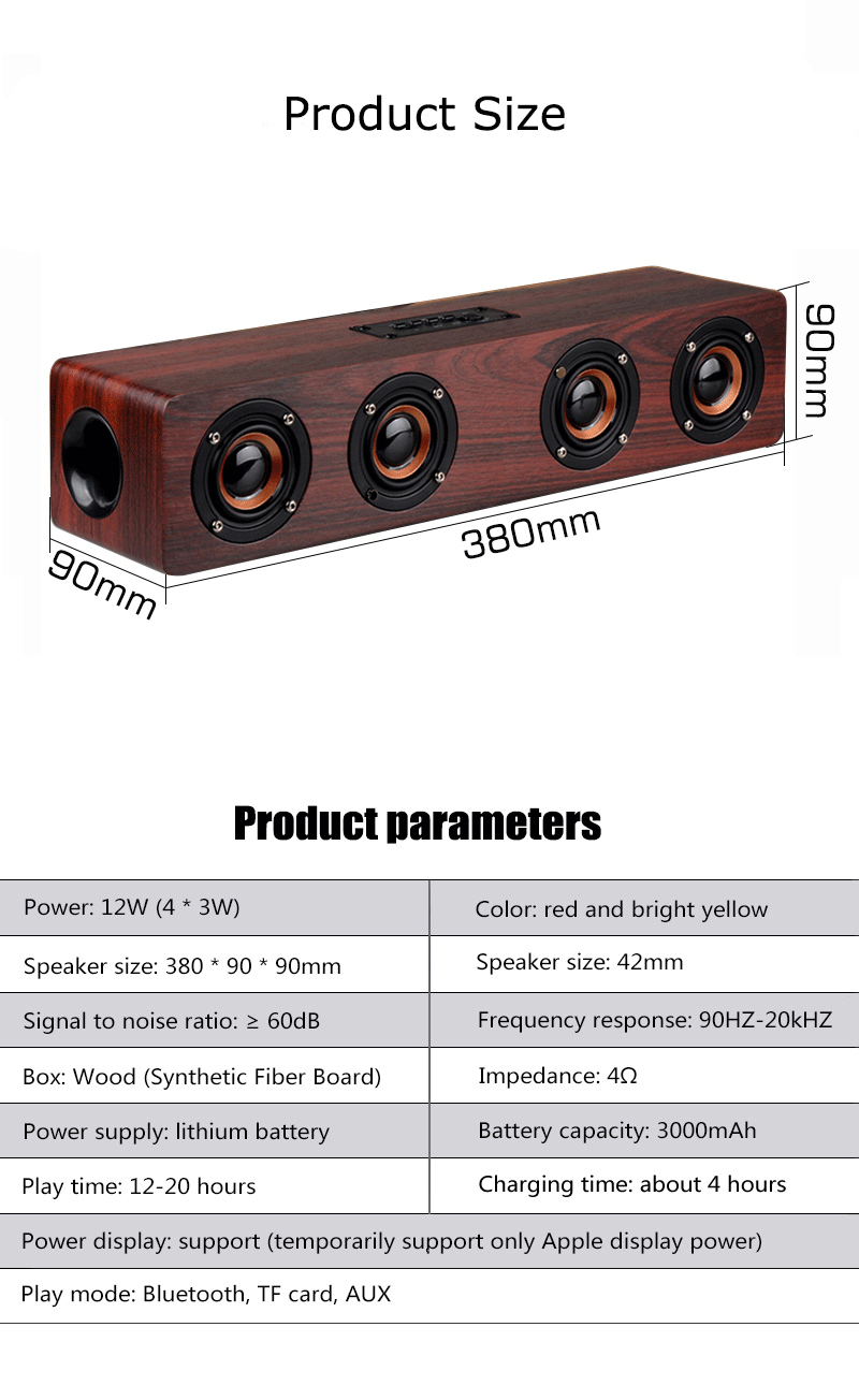 speaker-wood-USB-microphone-FM_12