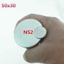 1 шт. неодимовый магнит 50x30 мм Галлий супер сильный магнит 50*30 neodimio мощные магниты постоянный магнит n35 N38 n52(China)