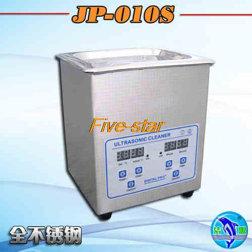 Free Shipping 110V/220V JP-010S 60W Digital Ultrasonic Cleaner 2L Cleaning machine Jewellery Clean free basket(China (Mainland))