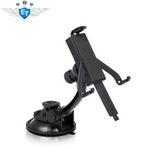 """Free shipping Car Holder For Tablet PC For ipad GPS PDA 3 mounts Suction cup 7"""" 8"""" 9"""" 10"""" tablet pc universal(China (Mainland))"""