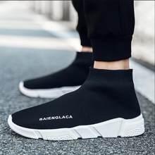BJYL 2018 Весна Новая мода для мужчин для отдыха высокий помощник носки ног обувь пара удобные дышащие парусиновые(China)