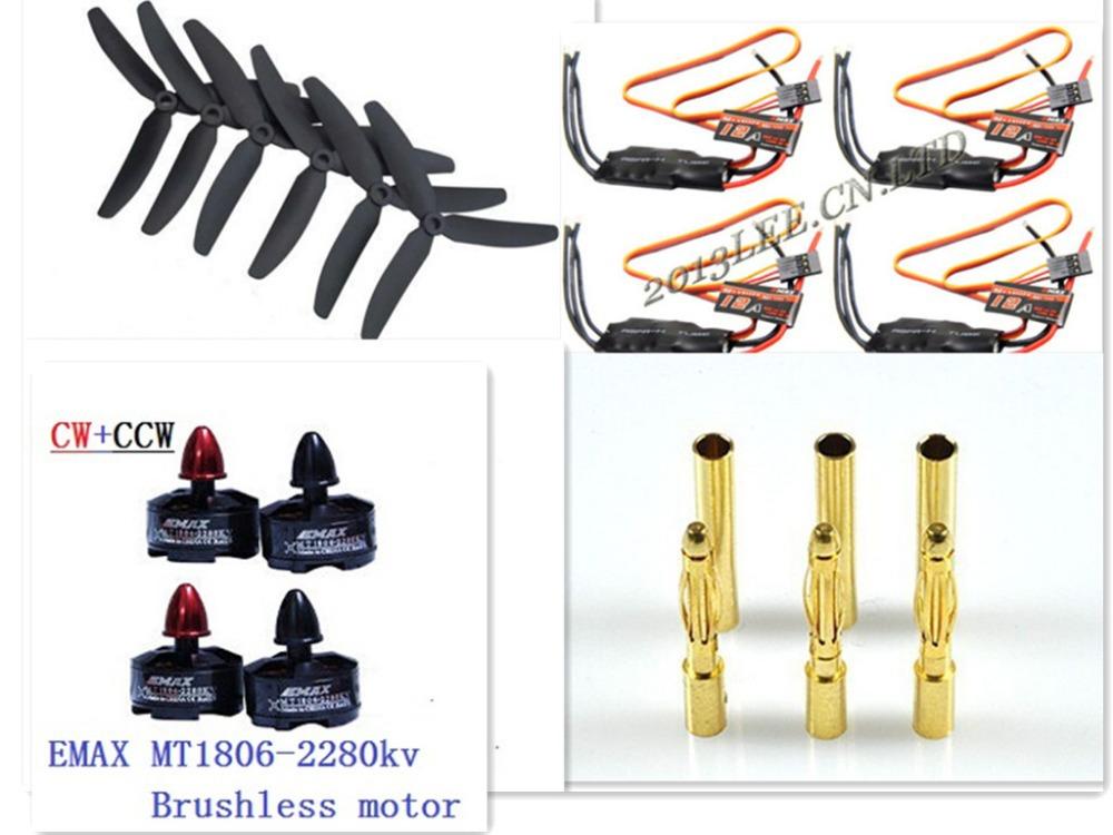 QAV250 DIY Quadcopter Multirotor Kit & Emax MT1806 Brushless Motor Simonk 12A ESC CC3D