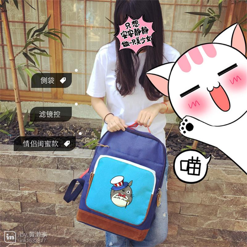 Women Men Cartoon My Neighbor Totoro Shoulder Bag Satchel Cosplay Backpacks Schoolbag Contrast Color Travel Bags Best Gift(China (Mainland))