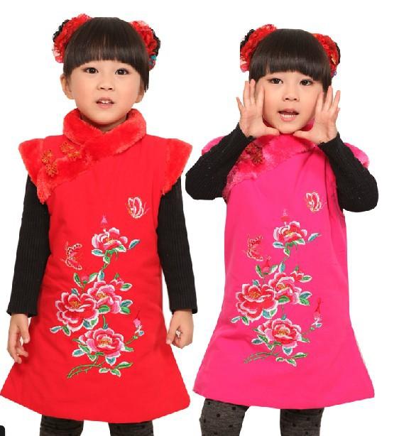 Child tang suit baby girls winter cheongsam dress baby tang suit chinese girls winter dress new year cloth(China (Mainland))