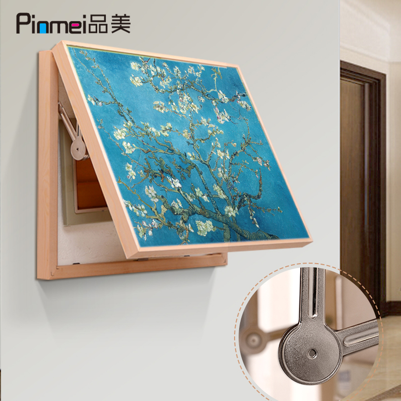 Decorative Cover For Breaker Panel: Oil Painting Frame Wood Promotion-Shop For Promotional Oil