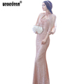 WEONEDREAM 2 Pcs Pink Lace Prom Dresses 2016 Pageant Dress for Weddings Sexy Party A Line