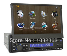 gps single din price