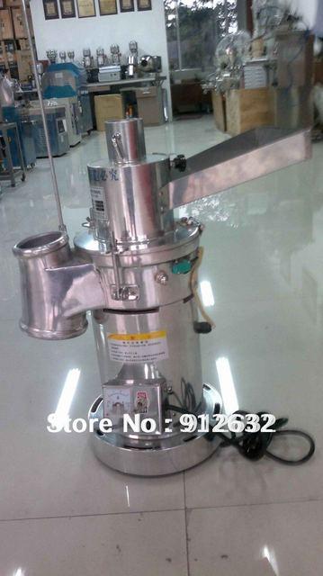RYHK-08B Hot sale!! wheat Grinder , Corn grinder , Agricultural grinding machine
