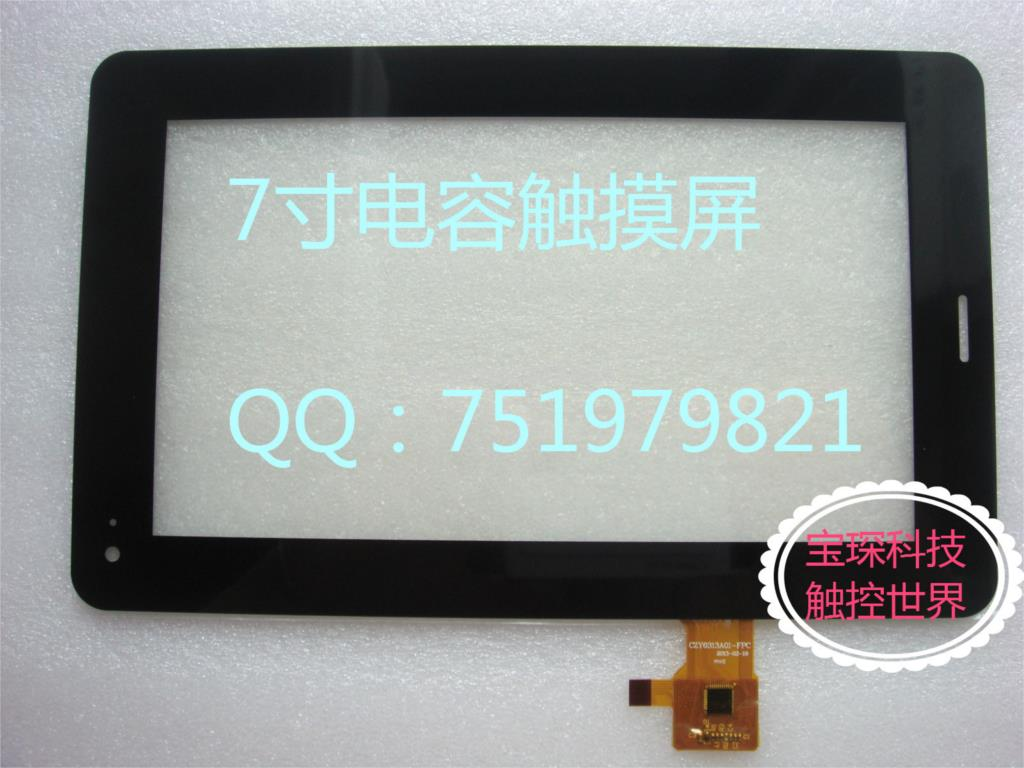Free shipping 7inch tablet phone capacitive touch screen ,cable CZY6313A01-FPC(China (Mainland))