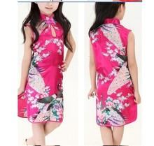 2016 Baby Kids 2-8T Girls Peacock Dress Cheongsam Chinese Qipao Floral Pattern Dress Summer Style