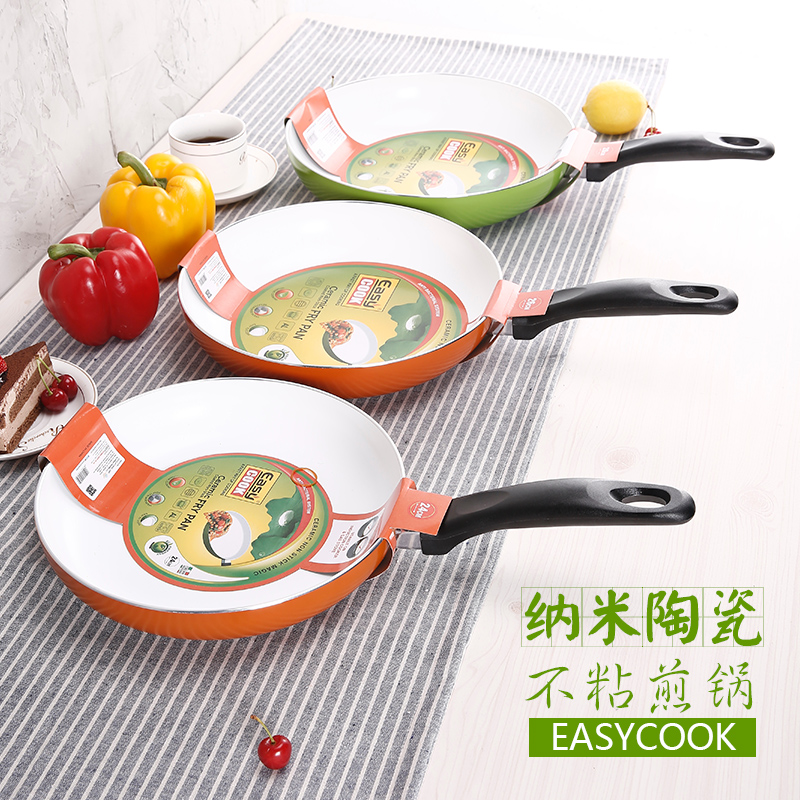 24 26 28 cm ceramics coating Nonstick Pan Frying pan saucepan Small Fried Eggs pot general use for gas and induction cooker(China (Mainland))