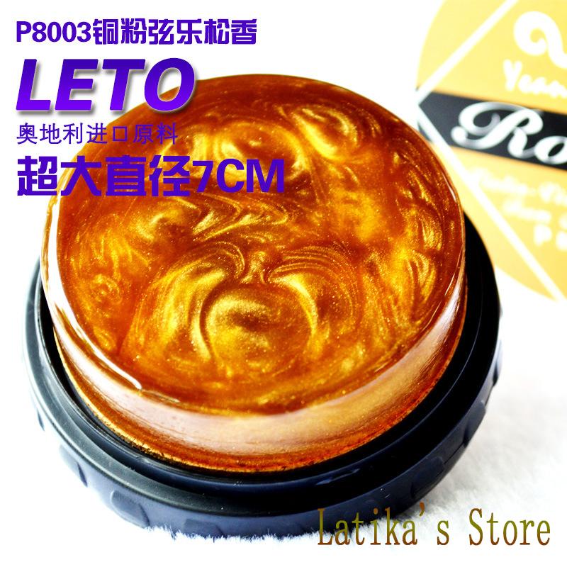 Envío gratis LETO P8003 polvo de cobre austriaco colofonia para erhu violín Viola violonchelo inclina todo natural menos polvo erhu frist(China (Mainland))