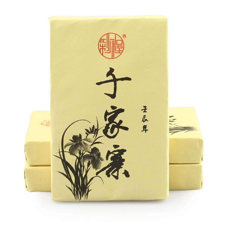 Freeshipping IN Stocked old trees Puerh tea health tea 250g brick tea<br><br>Aliexpress