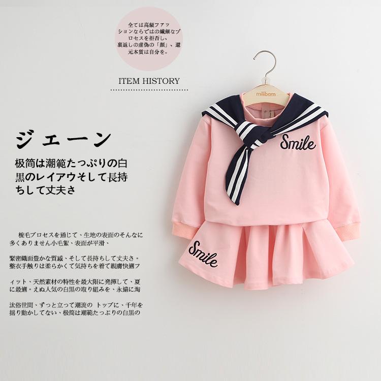 Одежда Из Японии Дешево