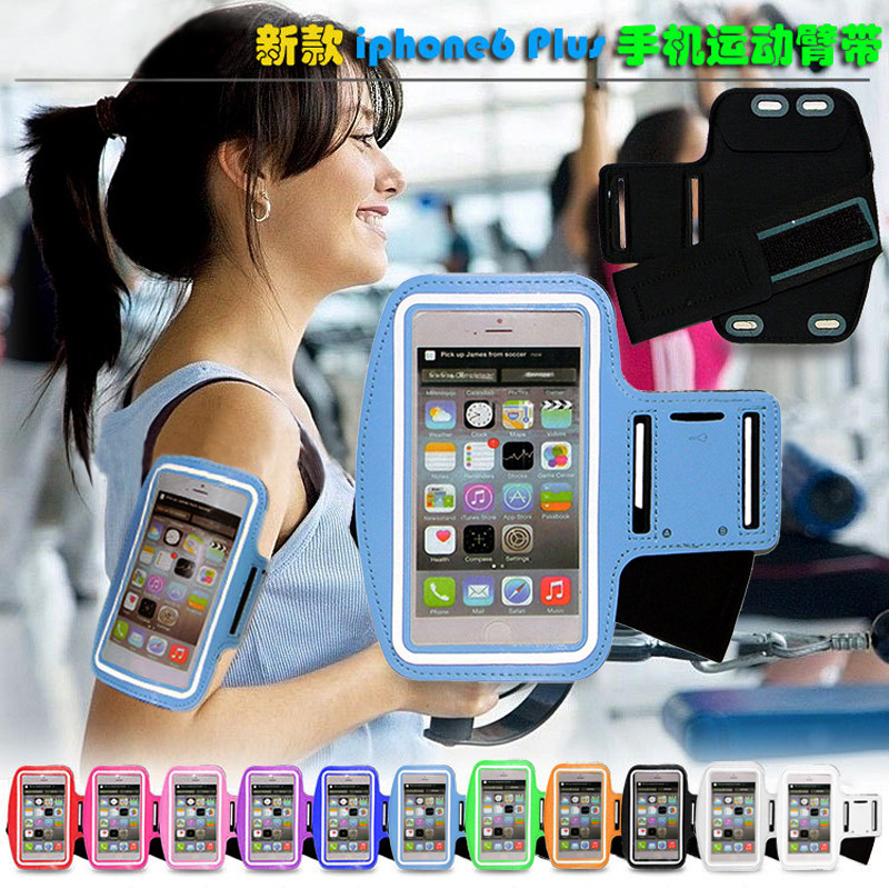 Sport Armband Case For iPhone 6 Plus 5.5inch WaterProof Sports Jogging Gym Running Pounch 5.5'' ExerciseTraveling Protector Belt