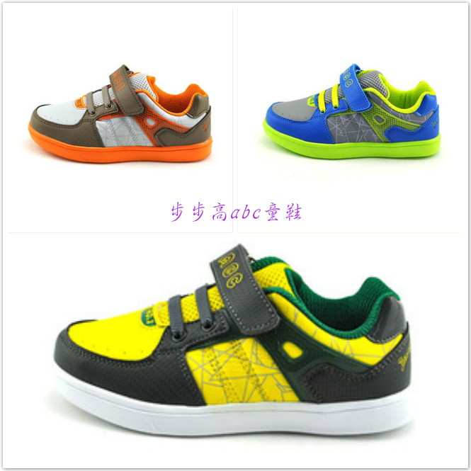 Abc 2013 autumn children shoes male slip-resistant casual running y33232171 - Small children's clothing world store