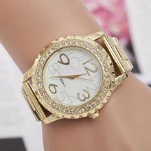 2015 New Fashion Ladies Watches Crystal Rhinestone Alloy Stainless Steel Analog Quartz Women Men Casual Relogio Wrist Watch