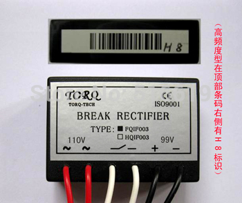Free shipping FQIF003B-H8 (AC100~110V/DC90~99V) brake motor braking power supply rectifier module(China (Mainland))