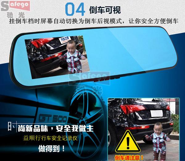 1 set H.264 mirror dvr 4.3 inch HD LCD screen car dvr camera recorder mirror dual camera dual lens1080P full HD rear view mirror(China (Mainland))